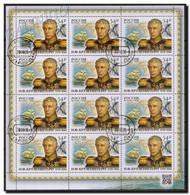 2020-2706 M/S-12v  Russia Adam Johann Von Krusenstern,navigator, Admiral. Ships:sailboat. Map. Geography Used CTO - 1992-.... Federation