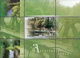 Belarus 2006, August Channel, MNH S/S - Bielorrusia