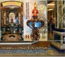 Belarus 2018, Crypte In Church, MNH Single Stamp - Bielorrusia