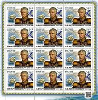 Russia Russland Rusland Russie 2020 - 250th Anniversary Of Ivan Krusenstern, Navigatorv  MNH ** - 1992-.... Federation