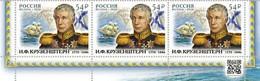 Russia Russland Rusland Russie 2020 - 250th Anniversary Of Ivan Krusenstern, Navigatorv 3 V MNH ** - 1992-.... Federation