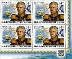 Russia Russland Rusland Russie 2020 - 250th Anniversary Of Ivan Krusenstern, Navigatorv 4 V MNH ** - 1992-.... Federation