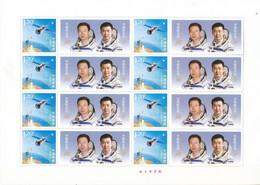 2016 China  ShenZhou XI And Tiangong II SpaceCraft Astronauts  Special Sheet - Raumfahrt