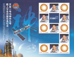 China 2012 In Commemoration Of China's First Manned Rendezvous And Docking Mission By Tiangong I  Special Sheet B - Raumfahrt