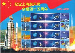 China 2006 45th Anniversary Of Shanghai Academy Of Spaceflight Technology Special Sheet - Raumfahrt