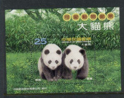 (stamps 21-10-2020)  China - Mint  Panda Bears Mini-sheet Stamp) - Beren