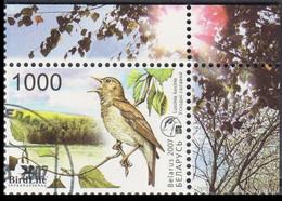 Belarus 2007 Fauna Bird Of The Year Nightingale MiNr.662 - Belarus