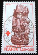 TIMBRES   DE    FRANCE   N° 2116           OBLITÉRÉS  ( LOT:3733  ) - Gebraucht