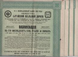 RUSSIE - Obligations - Chemins De Fer - Lot De 13 Obligations + Coupons  ( 1912-1913-1914 ) Voir Détails - Railway & Tramway