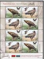 """2016 Belarus MNH """"Steppe Eagle"""" - Belarus"""