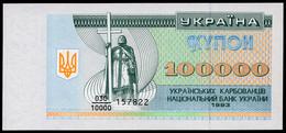 UKRAINE 100000 KARBOVANTSIV 1993 030/10000 157822 Pick 97a Unc - Ucraina
