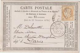 Morbihan, N°55 O. GC + Cad T18 Baud, 1876  / CP Précurseur - 1849-1876: Classic Period