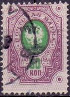 Finland 1891 50kop Zegel Met Ringen GB-USED - 1856-1917 Russische Verwaltung