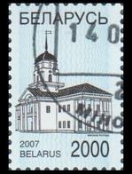 Belarus 2007 Town Hall Of Minsk Architecture MiNr.661v - Belarus