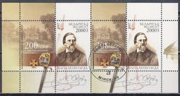Belarus 2007 Napoleon Orda Painter Composer MiNr.Bl.54 - Belarus