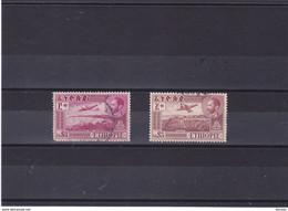 ETHIOPIE 1947 Yvert PA  28-29 Oblitéré Cote : 17,50 Euros - Ethiopia