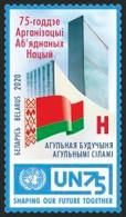 Belarus 2020 75Y. UN United Nations 1v MNH - Belarus