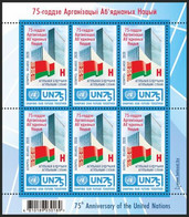 Belarus 2020 75Y. UN United Nations Klbg Shtl MNH - Belarus
