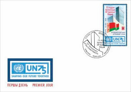 Belarus 2020 75Y. UN United Nations FDC - Belarus
