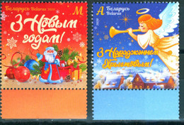 Belarus 2020 New Year Christmas Xmas 2v MNH - Belarus