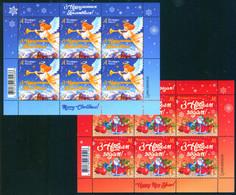 Belarus 2020 New Year Christmas Xmas 2 Klbg Shtl MNH - Belarus