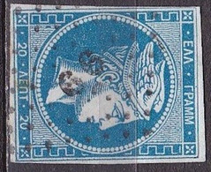 GREECE Dotted Cancelleation 66 On1862-67 Large Hermes Head Consecutive Athens Prints 20 L Blue Vl. 32 - Usati