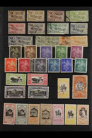 HORSES  1900's To 2000's. Romanian Mint And Used Stamp (mainly Mint With Much Never Hinged) Collection Featuring HORSES. - Unclassified