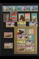 HORSES  BAHRAIN 1966-2008 Never Hinged Mint Collection Of Issues Featuring HORSES, Note Definitive 200f & 1d, 1974 UPU S - Unclassified