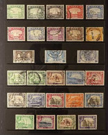 1937-1963 FINE USED COLLECTION  Presented On Stock Pages & Includes 1937 Dhow To 2r, All KGVI Omnibus Sets, 1939-48 Pict - Aden (1854-1963)