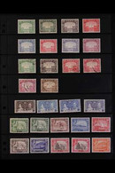 1937-67 ADEN & STATES - MINT & USED COLLECTION  On Stock Pages, We Note 1937 Dhows To 8a Mint, 1r Used, 1939-48 Defins S - Aden (1854-1963)