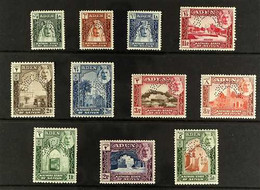 """SEIYUN  1942 Complete Pictorial Definitive Set Perf """"SPECIMEN"""", SG 1s/11s, Never Hinged Mint. (11 Stamps) For More Image - Aden (1854-1963)"""