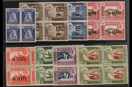 SEIYUN  1951 Surcharges Complete Set, SG 20/27, As Never Hinged Mint BLOCKS OF FOUR. (8 Blocks, 32 Stamps) For More Imag - Aden (1854-1963)