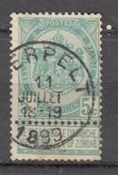 N° 56 OBLITERATION  NERPELT - 1893-1907 Stemmi