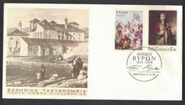 LA432  Greece 1974 Lord Byron FDC - FDC