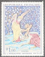 France - Yvert N°1458 Neuf * - Non Classificati