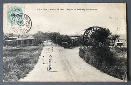 Chine N°75 Sur CPA - TAD TIEN TSIN CHINE POSTE FRANCAISE 1911 Pour La COTE D'IVOIRE - (C1648) - Briefe U. Dokumente