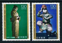 Japón Nº 1427-1463 Nuevo - Ungebraucht