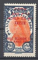 Ethiopia, 1930, Emperor Haile Selassie, Red Overprint, MNH, Michel 132 Type I - Etiopia