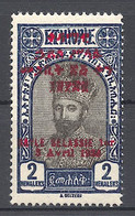 Ethiopia, 1930, Emperor Haile Selassie, Red Overprint, MNH, Michel 135 Type I - Etiopia