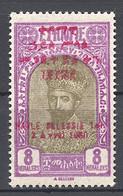 Ethiopia, 1930, Emperor Haile Selassie, Red Overprint, MNH, Michel 137 Type I - Ethiopia