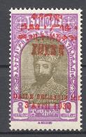 Ethiopia, 1930, Emperor Haile Selassie, Red Overprint, MNH, Michel 137 Type II - Ethiopia