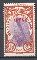 Ethiopia, 1930, Emperor Haile Selassie, Red Overprint, MNH, Michel 138 Type II - Ethiopia