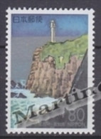 Japan - Japon 1995 Yvert 2186, Ashizuri-Misaki Lighthouse, Kochi - MNH - Nuevos