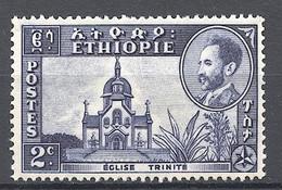 Ethiopia, 1947, Church, Definitive, 2c, MNH, Michel 242X - Ethiopia