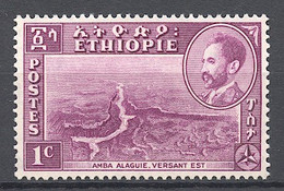 Ethiopia, 1947, Landscapes, Definitive, 1c, MNH, Michel 241 - Ethiopia