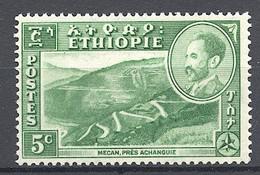Ethiopia, 1947, Landscapes, Definitive, 5c, MNH, Michel 244 - Ethiopia