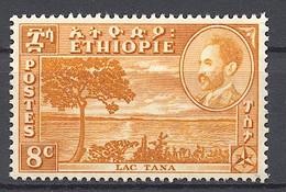Ethiopia, 1947, Landscapes, Definitive, 8c, MNH, Michel 245 - Ethiopia