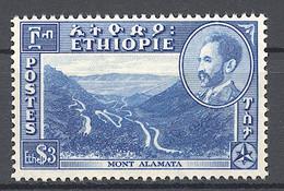 Ethiopia, 1947, Landscape, Mountain, Definitive, 3$, MNH, Michel 251 - Ethiopia