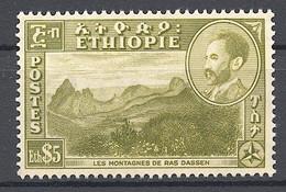 Ethiopia, 1947, Landscape, Mountains, Definitive, 5$, MNH, Michel 252 - Ethiopia