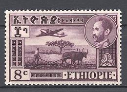 Ethiopia, 1947, Landscape, Airplane, Ploughing, Cattle, Definitive, 8c, MNH, Michel 253 - Ethiopia